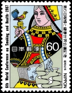 5 nippon playing cards on stamp 1987 1